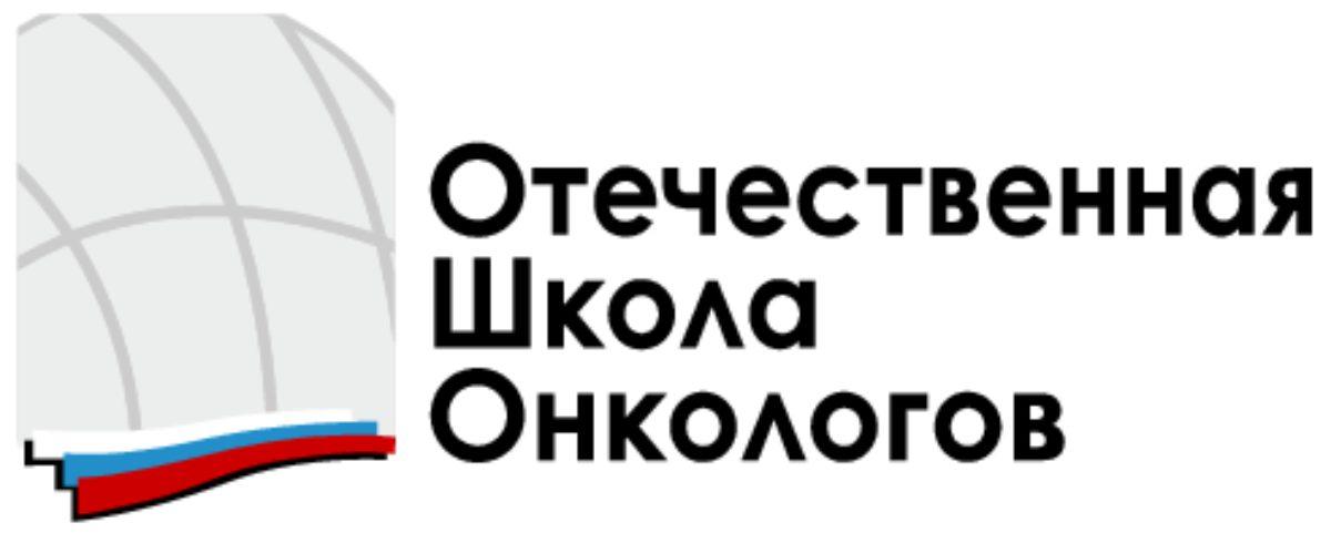Лого школа pdf io